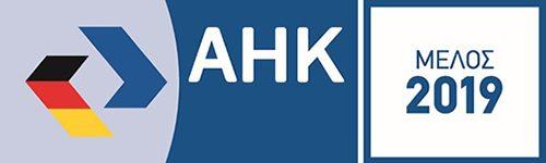 AHK2019